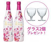 黒松白鹿 花ひらく 吟醸生酒 720ml2本セット