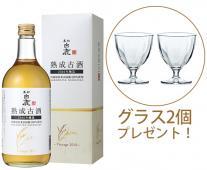 【数量限定】黒松白鹿 熟成古酒 2010年醸造