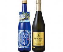 日本酒ロックセット