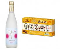 日本酒ボンボンのバレンタインセット