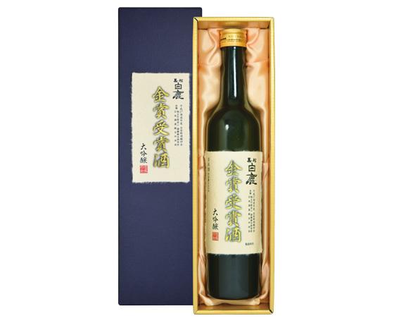 金賞受賞酒