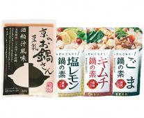【期間限定】お鍋が楽しくなる鍋の素4種セット