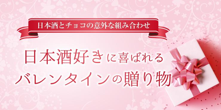 valentineset2001_読み物