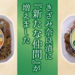 kizami_mikage_arima_読み物