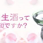 hanahiraku2003_読み物