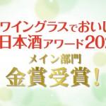 suzuro2004_読み物