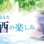 reishu_2005読み物