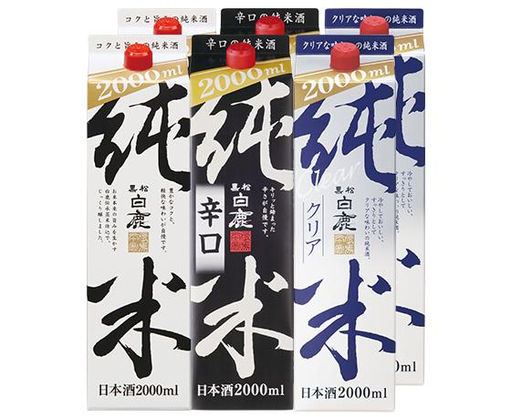 【期間限定】黒松白鹿 純米シリーズ飲みくらべセット(3×2本入)