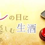 20nenmatsunenshi_bnr740X370