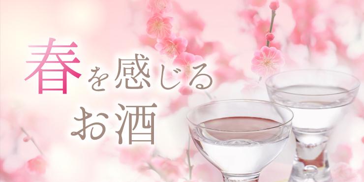 21_sp_osusume_bnr740X370