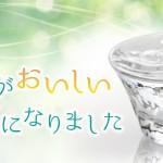 21suzuroset_bnr740×370