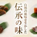 2106bnr_narazuke4_740X370
