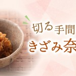 21urikizami_bnr740×370